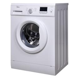 ремонт стиральных машин Ардо в королеве