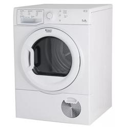 ремонт стиральных машин Аристон на дому королев