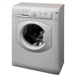 ремонт стиральных машин Indesit в королеве на дому