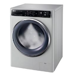 ремонт стиральных машин Лджи королев на дому