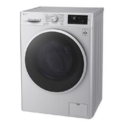 ремонт стиральных машин Лджи на дому в королеве