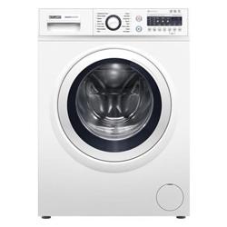 ремонт стиральных машин Занусси на дому в королеве